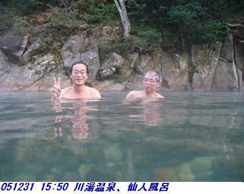 051229060102_KumotoriKoe_TamakiSaqn_017