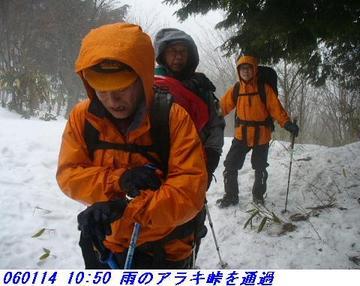 060114_Hira_SettyuKunren_001