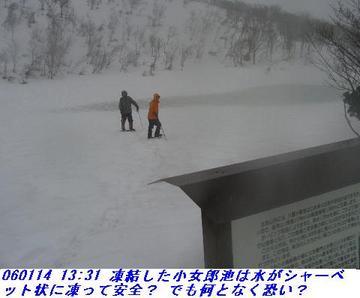 060114_Hira_SettyuKunren_005