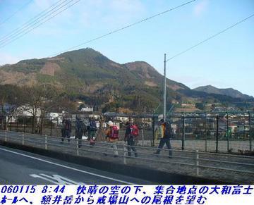060115_YamaNakama80_NukaiDake_001