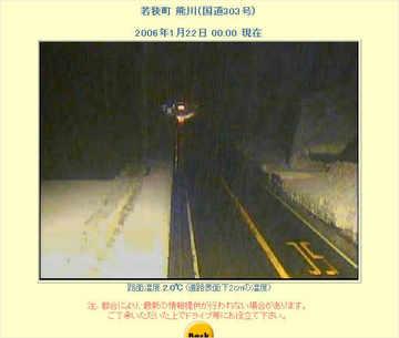 060121_Kumagawa_CAMERA