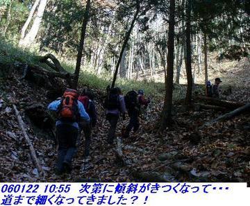 060122_UtagakiYama_004