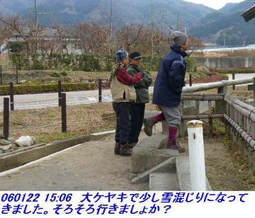 060122_UtagakiYama_020