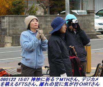 060122_UtagakiYama_021