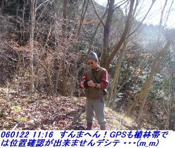 060122_UtagakiYama_03