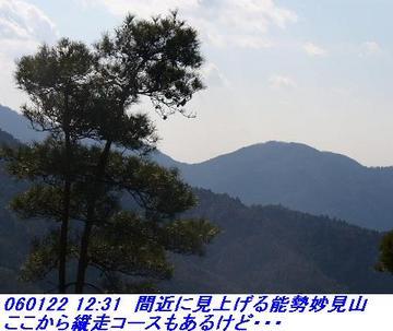 060122_UtagakiYama_04