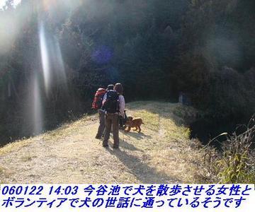 060122_UtagakiYama_08