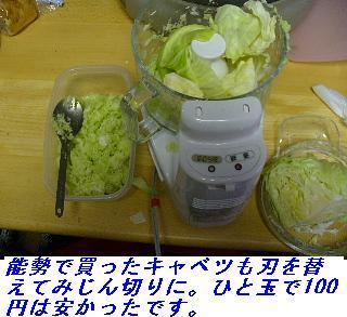 060124_Yakimoki_006