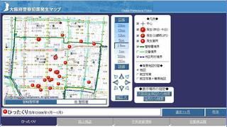 060126_AnMatiMail_MAP2
