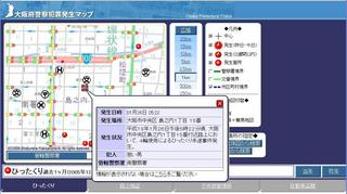 060126_AnMatiMail_MAP