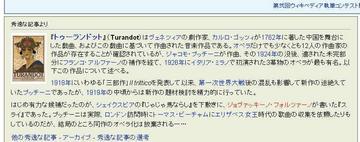 060304_Wikipedia_SAMPLE