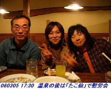 060305_KikuseiDai_005