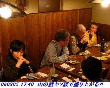 060305_KikuseiDai_006