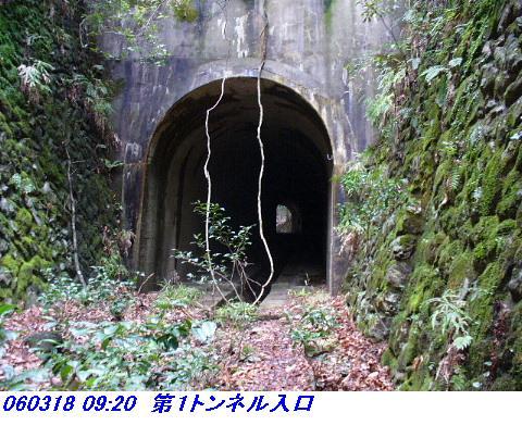 060318_AtagoyamaTetudoAto_07