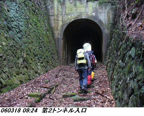 060318_AtagoyamaTetudoAto_09
