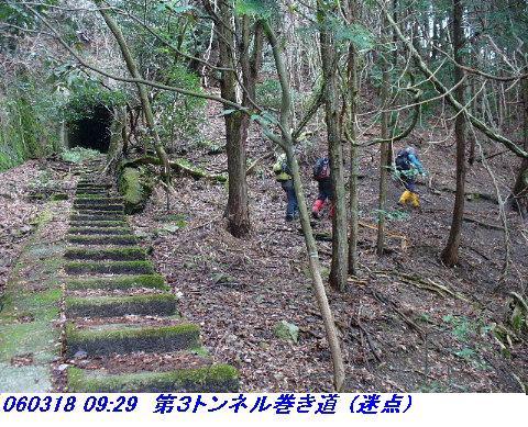 060318_AtagoyamaTetudoAto_12