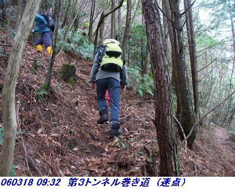060318_AtagoyamaTetudoAto_13