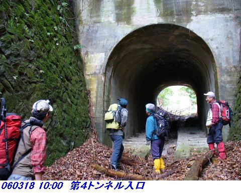 060318_AtagoyamaTetudoAto_16