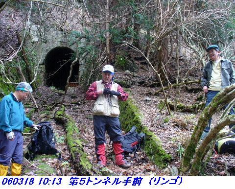 060318_AtagoyamaTetudoAto_17