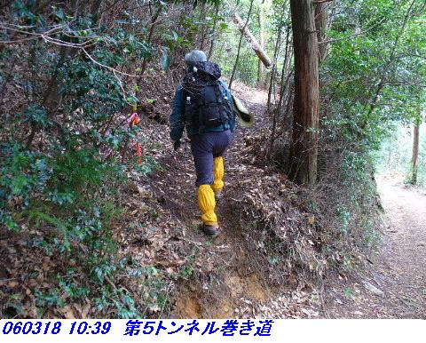 060318_AtagoyamaTetudoAto_18