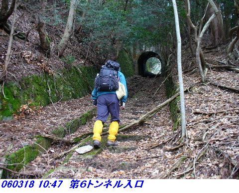 060318_AtagoyamaTetudoAto_20