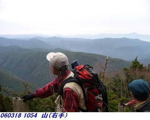 060318_AtagoyamaTetudoAto_23