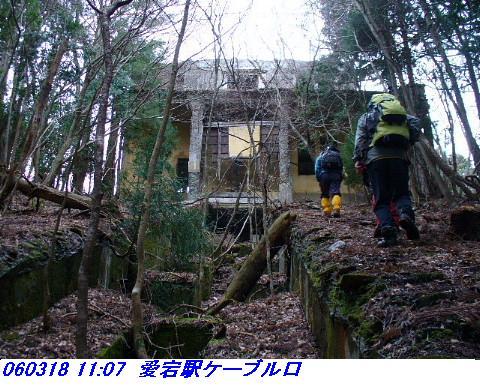 060318_AtagoyamaTetudoAto_24