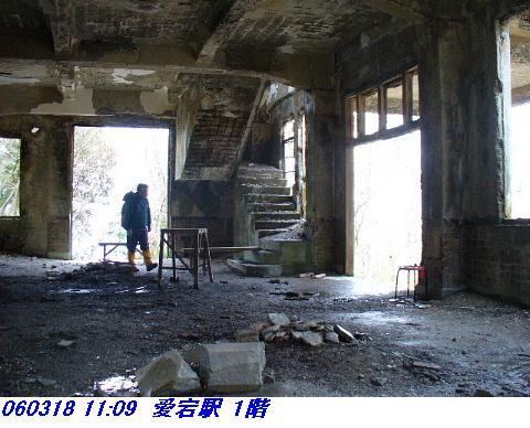 060318_AtagoyamaTetudoAto_25