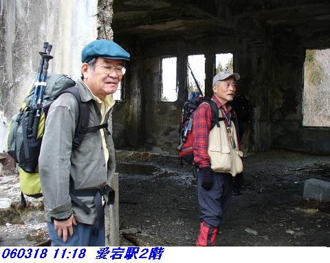 060318_AtagoyamaTetudoAto_27