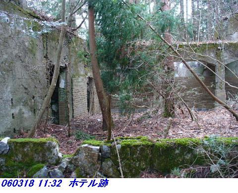 060318_AtagoyamaTetudoAto_29