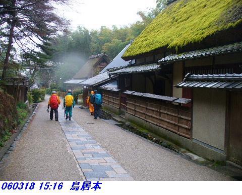 060318_AtagoyamaTetudoAto_40