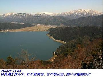 060325_ShizugaTake