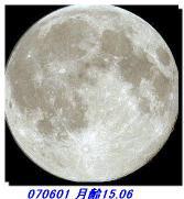 070601_moon15
