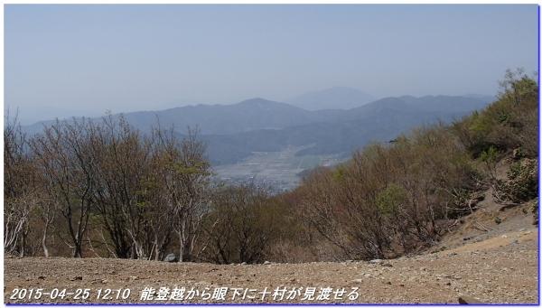 150425_26_notokoe_sanjyodake_oomikageyam