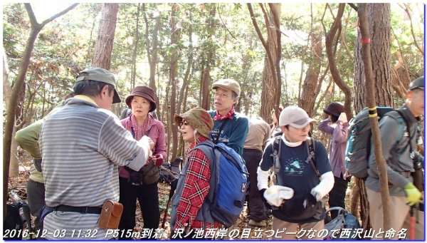 161203_sawanoike_sawayama_022