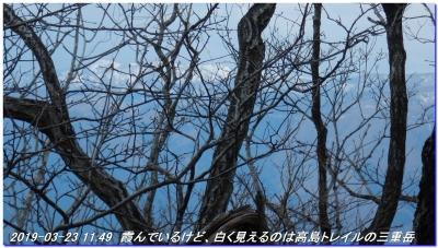 190323_kaiduoosaki_manjigoe_026
