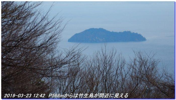 190323_kaiduoosaki_manjigoe_035