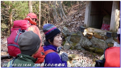 190323_kaiduoosaki_manjigoe_060