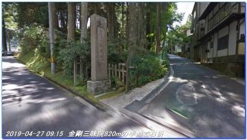 190427_koheji_02