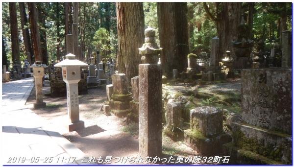 190525_okunointyoishi_daimon_kiihosokawa