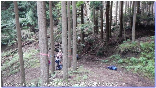 190706_hangokutakayama_kuguitoge_009