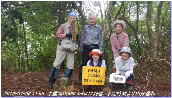 190706_hangokutakayama_kuguitoge_020