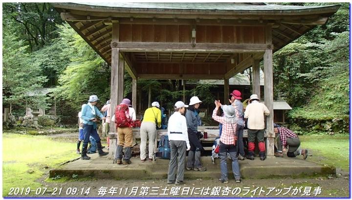 190721_hangokutakayama_kuguitoge_004