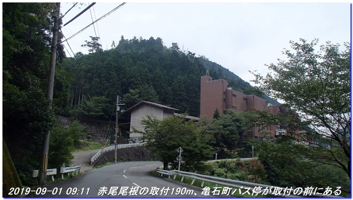 190901_akaoyama_sawanoike_002