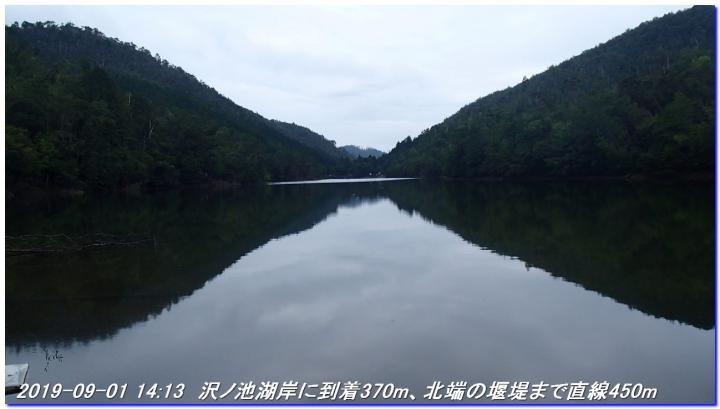 190901_akaoyama_sawanoike_027