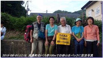190901_akaoyama_sawanoike_052
