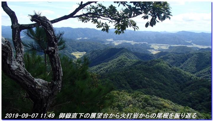 190907_mitake_koganegatake_01