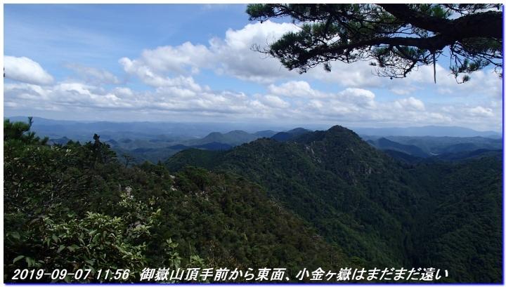 190907_mitake_koganegatake_02
