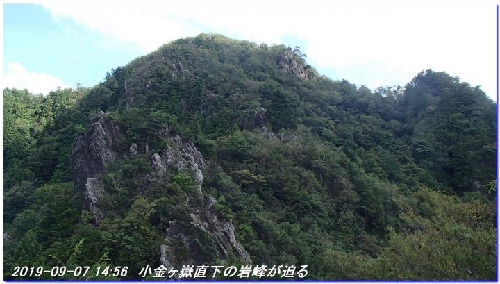 190907_mitake_koganegatake_05