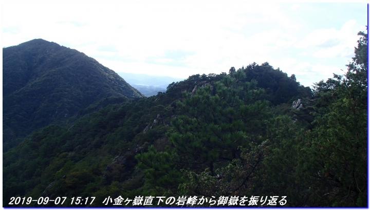 190907_mitake_koganegatake_06